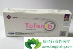 用托法替尼(Tofanib)治类风湿关节炎前应权衡其不良事件的风险