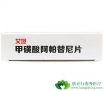 雷莫芦单抗与阿帕替尼都可以治疗中国胃癌患者吗?