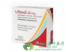 恩杂鲁胺(Enzalutamide/Xtandi)是第二代治疗前列腺癌症的药物