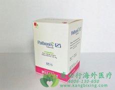 乳腺癌一线用药帕博西尼CDK4/6抑制剂哌柏西利是一种什么药物?