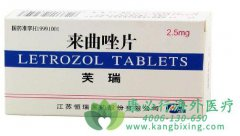 抗肿瘤药物来曲唑(Letrozole)的适用人群及作用原理须知