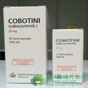 索拉非尼耐药怎么办靶向药物卡博替尼(Cabozantinib)成晚期肝癌二线治疗新星