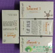 服用托法替尼/托法替布(Tofacitinib)可能产生哪些副作用呢?