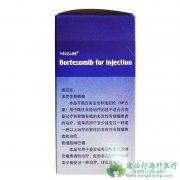 硼替佐米/万珂(VELCADE)一款主要用于治疗多发性骨髓瘤的注射用药物