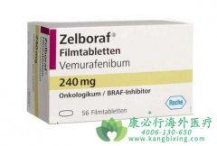 威罗菲尼/维罗非尼(Vemurafenib)用法用量是怎样的呢?