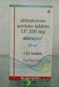 患者在使用阿比特龙(Abiraterone)时要特别注意会影响肝脏功能