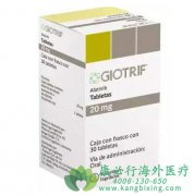 阿法替尼(afatinib)将为患者延长有质量的生存时间