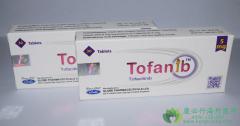 托法替尼/托法替布(TOFACITINIB)可适用于治疗哪些肿瘤患者?