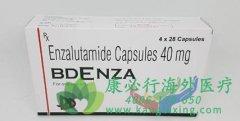 恩杂鲁胺/安杂鲁胺(Enzalutamide)可用于治疗前列腺癌患者?