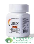 恩西地平(ENASIDENIB/IDHIFA)联合疗法治疗白血病结果如何?