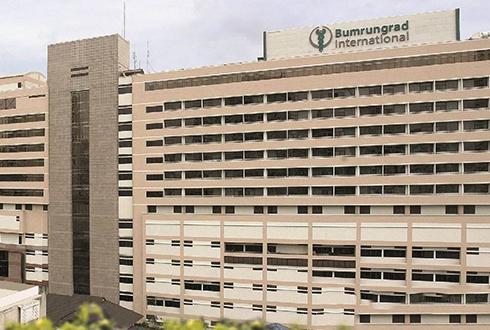 泰国康民国际医院