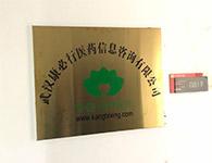 上海出国医疗