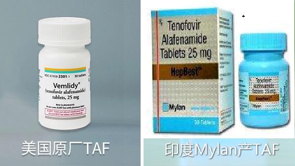香港治疗乙肝TAF方案