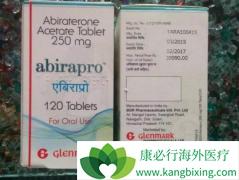 如何服用印度阿比特龙能够让我们的临床治疗效果最大化?