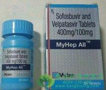 索非布韦/吉二代/吉三代(sofosbuvir/velpatasvir)三种丙肝治疗药物比较