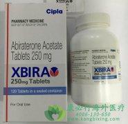 抗前列腺癌药物只知阿比特龙(abiraterone)不知…