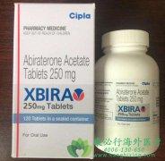 抗前列腺癌药物阿比特龙(abiraterone)的正确服…