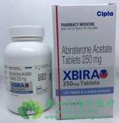 阿比特龙/泽珂(ABIRATERONE)治疗患者的临床研究