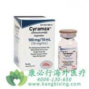 雷莫芦单抗(RAMUCIRUMAB)可用于治疗失败的肝癌患者吗?