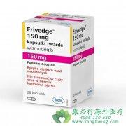 维莫德吉用于治疗成人转移基底细胞癌或局部晚期基底细胞癌