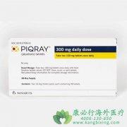 阿博利布/阿培利斯(Alpelisib/Piqray)患者该怎么使用?