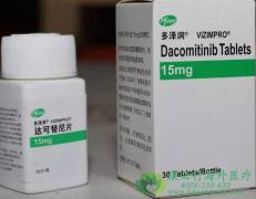 达克替尼和第一代药物相比有两个明显特点是什么?