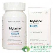 患者使用米托坦(Mitotane)的用法与用量参考