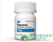 他拉唑帕尼(Talazoparib)可用于治疗转移性去势抵抗性前列腺癌患者?