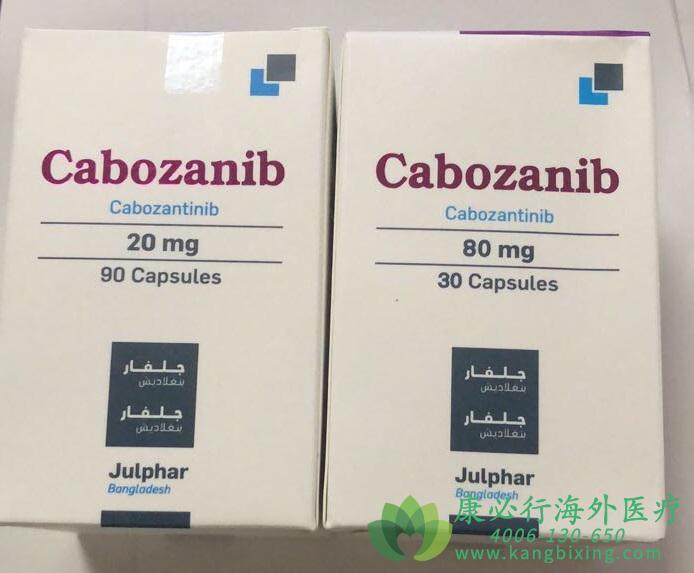 卡博替尼(CABOZANTINIB)治疗效果远优于肾癌一线用药舒尼替尼