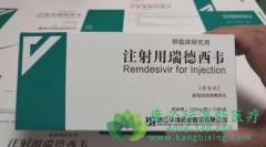 瑞德西韦(Veklury/remdesivir)是什么药?可以治疗哪些病症患者?