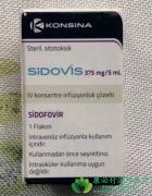 西多福韦(Cidofovir)可以治疗抗巨细胞病毒吗?