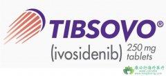 依维替尼(TIBSOVO)治疗急性骨髓性白血病的疗效怎么样?