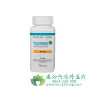 他泽司他(Tazverik)为上皮样肉瘤患者提供了特定的靶向治疗方法