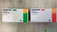 司马鲁肽/索马鲁肽(Rybelsus)治疗2型糖尿病的有效性和安全性如何?