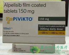 阿培利司(Alpelisib)联合曲妥珠单抗以及LJM716治疗乳腺癌的效果如何?
