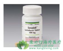 索非布韦(SOFOSBUVIR)是一种什么药?治疗效果如何?