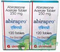 泽珂/阿比特龙(ABIRATERONE)治疗前列腺有哪些显著优势?