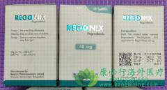 瑞格非尼/瑞戈非尼(REGORAFENIB)在结肠直肠癌中的安全性如何?