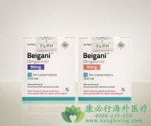 布加替尼(Brigatinib)用于治疗肺癌患者具有很好的抗肿瘤活性?