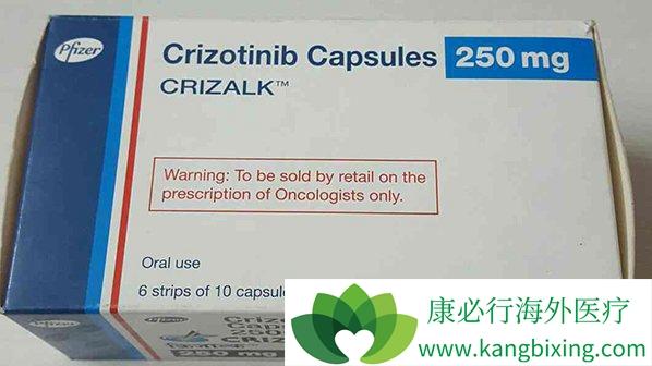 克唑替尼(CRIZOTINIB)/CRIZALK