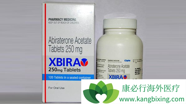 阿比特龙(abiraterone)/XBIRA