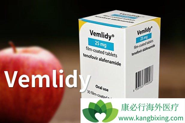 乙肝抗病毒药Vemlidy