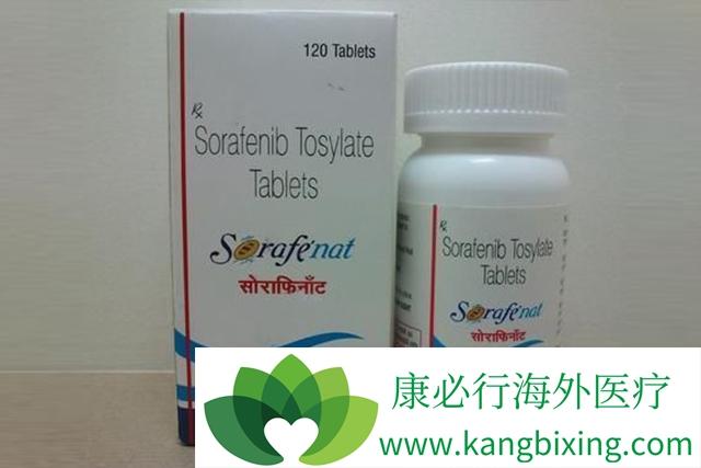 药物名称/商品名:索拉菲尼(SORAFENIB)/SORAFENAT