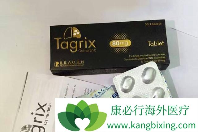 药物名称/商品名:奥希替尼(OSIMERTINIB)/TAGRIX