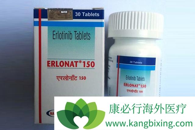 药物名称/商品名:厄洛替尼(ERLOTINIB)/GRLONAT