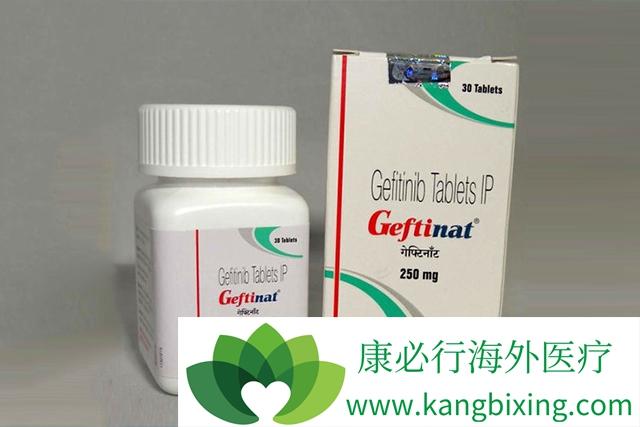 药物名称/商品名:吉非替尼(GEFITINIB)/GEFINAT