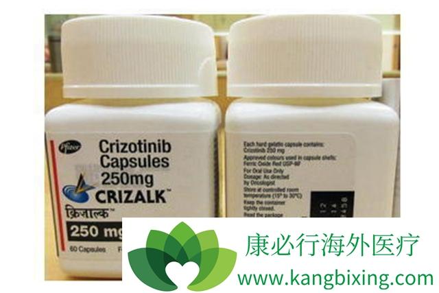 药物名称/商品名:克唑替尼(CRIZOTINIB)/CRIZALK