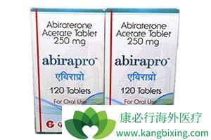 药物名称/商品名:阿比特龙(abiraterone)/XBIRA