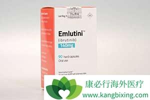 药物名称/商品名:依鲁替尼(Ibrutinib)/Emlutini